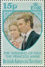 [Wedding of Princess Anne to Mark Phillips, Typ AT1]