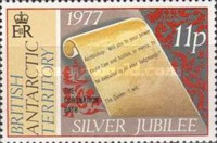 [The 25th Anniversary of the Coronation of Queen Elizabeth II, type BC]