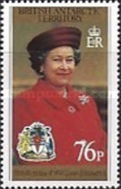 [The 70th Anniversary of the Birth of Queen Elizabeth II, Typ IS]