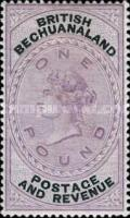 [Not Issued Great Britain Stamps, type E]
