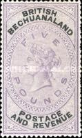 [Not Issued Great Britain Stamps, type E1]