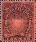 [Light and Liberty, type B4]
