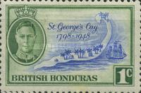 [The 150th Anniversary of the Battle of St. George`s Cay, type AS]