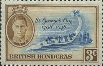 [The 150th Anniversary of the Battle of St. George`s Cay, type AS1]