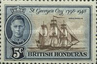 [The 150th Anniversary of the Battle of St. George`s Cay, type AT]