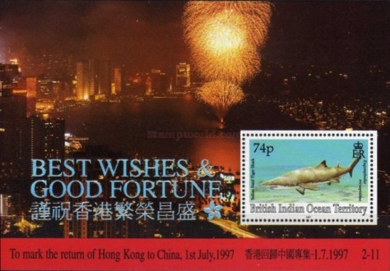 [Sharks - Return of Hong Kong to China, Typ ET1]