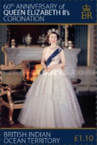 [The 60th Anniversary of the Coronation of Queen Elizabeth II, type TL]