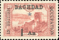 [Turkish Postage Stamps Surcharged - With Star, type B]