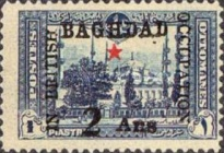 [Turkish Postage Stamps Surcharged - With Star, type B1]