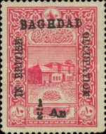 [Turkish Postage Stamps Surcharged, type C]