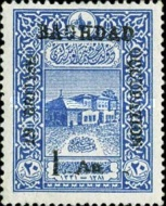 [Turkish Postage Stamps Surcharged, type C1]