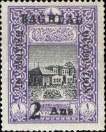 [Turkish Postage Stamps Surcharged, type C2]