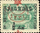 [Turkish Postage Stamps Surcharged, type E]