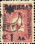 [Turkish Postage Stamps Surcharged, type E2]
