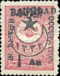 [Turkish Postage Stamps Surcharged, type E3]
