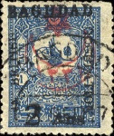 [Turkish Postage Stamps Surcharged, type E5]