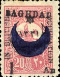 [Turkish Postage Stamps Surcharged, type F3]