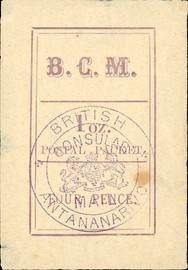 "[Handstamped ""British Consular Mail"" - Stamp Size: 45 x 68mm, type A10]"