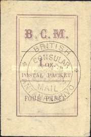 "[Handstamped ""British Consular Mail"" - Stamp Size: 45 x 68mm, type A9]"