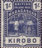 [British Inland Mail - Madagascar, type E3]
