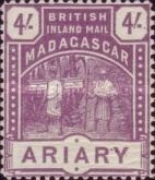 [British Inland Mail - Madagascar, type E5]