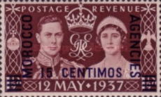 [Great Britain Postage Stamp Overprinted & Surcharged, Typ O]