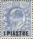 [Great Britain Postage Stamp Surcharged -