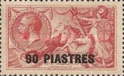 [Great Britain Postage Stamps Surcharged, type P8]