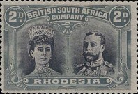 [King George V, 1865-1936 & Queen Marie, 1867-1953, type O5]