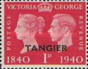 [Queen Victoria and king George VI - The 100th Anniversary of the First Postage Stamp, Typ G1]