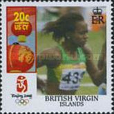 [Olympic Games - Beijing, China, type AMR]