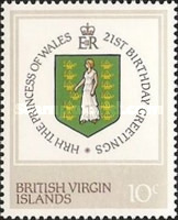 [The 21st Anniversary of the Birth of Princess Diana, 1961-1997, type LV]