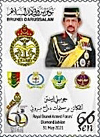 [The 60th Anniversary of the Royal Brunei Armed Forces, type YE]