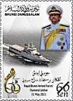 [The 60th Anniversary of the Royal Brunei Armed Forces, type YF]