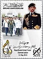 [The 60th Anniversary of the Royal Brunei Armed Forces, type YG]