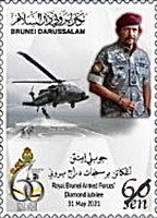 [The 60th Anniversary of the Royal Brunei Armed Forces, type YH]