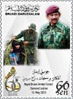 [The 60th Anniversary of the Royal Brunei Armed Forces, type YI]