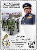 [The 60th Anniversary of the Royal Brunei Armed Forces, type YJ]