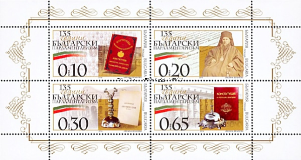[The 135th Anniversary of Bulgarian Parliamentarism, type ]