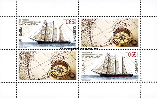 [The 30th Anniversary of the Building of Sail Training Vessel Kaliakra, type ]