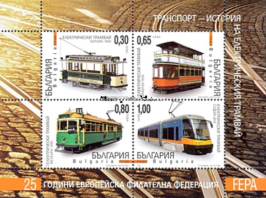 [History of the Electric Tramway - The 125th Anniversary of the Federation of European Philatelic Associations, type ]