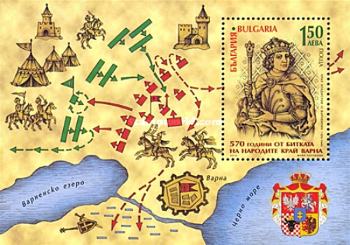 [The 570th Anniversary of the Battle of Varna, type ]