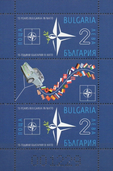 [The 15th Anniversary of Bulgaria in NATO, type ]