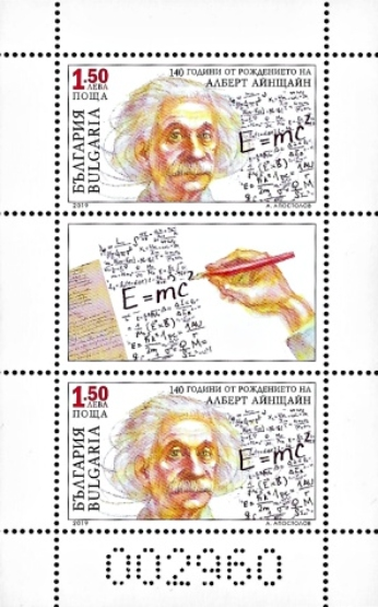 [The 140th Anniversary of the Birth of Albert Einstein, 1897-1955, type ]