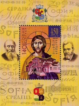 [The 140th Anniversary of Sofia as Capital of Bulgaria, type ]