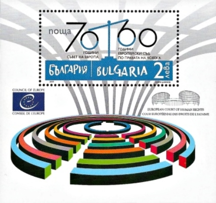 [The 70th Anniversary of the Council of Europe & 60th Anniversary of the European Court of Human Rights, type ]
