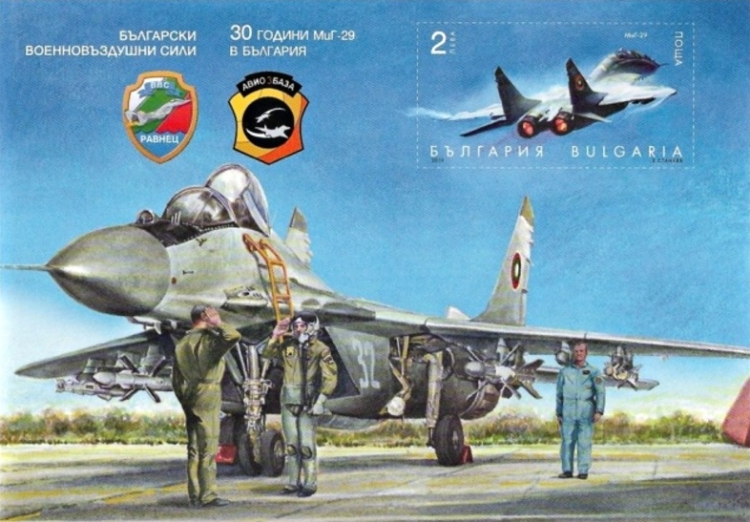 [The 40th Anniversary of the Introduction into Service of the MiG-29 Jet Fighter, Typ ]