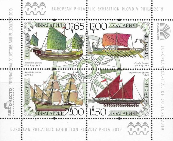 [European Philatelic Exhibition