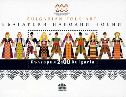 [Bulgarian Folk Costumes, type ]