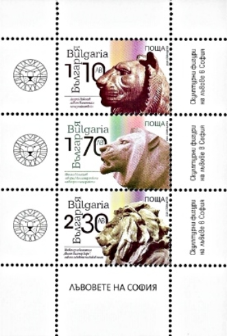 [Definitives - Lions of Sofia, type ]